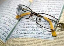 واکاوی کاربرد حدیث ثقلین در فهم قرآن در فصلنامه «سفینه»