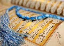 راهاندازی وبسایت قرآنیوم با هدف انتشار گسترده ترجمه قرآن