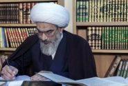 ترجمه موزون از صحیفه سجادیه به قلم امام جمعه بوشهر