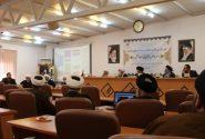 جلسه توجیهی، آموزشی خادمیاران قرآنی منطقه ۱۰ تهران برگزار شد