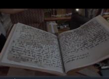 قرآن امام علی (ع)؛ نخستین نسخه خطی قرآن کریم