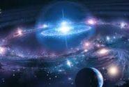گج های کائنات