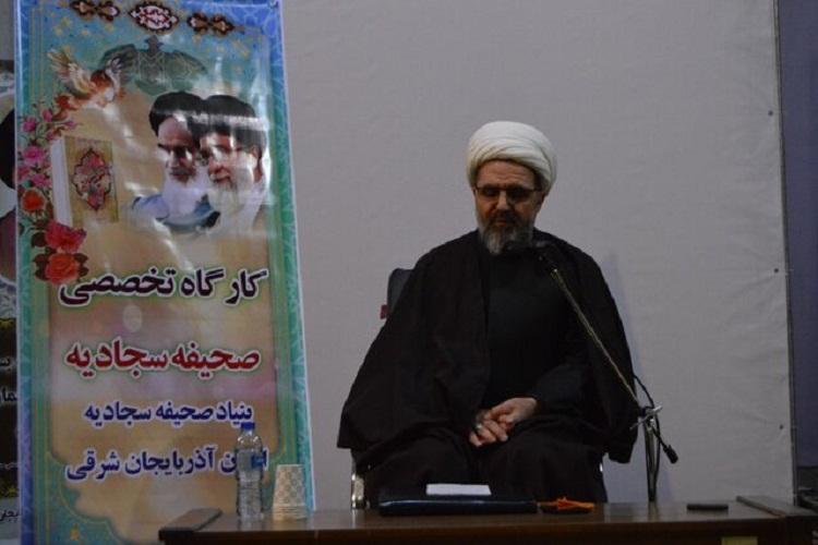 کارگاه تخصصی «صحیفه سجادیه» در آذربایجانشرقی برگزار شد