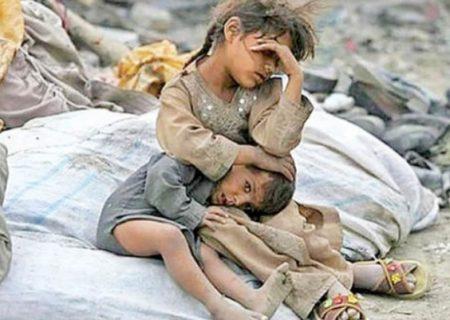 علل و آثار فقر در نهج البلاغه
