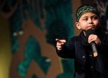 فراخوان آیین تجلیل از نوگلان حسینی اعلام شد
