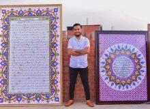 جوان مصری و فرصت کتابت قرآن در روزهای کرونایی